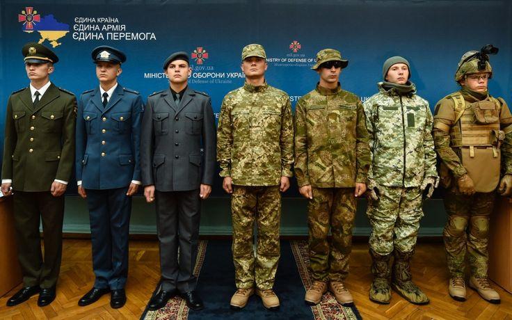 Военная прокуратура расследует закупку некачественной военной формы - ФОКУС