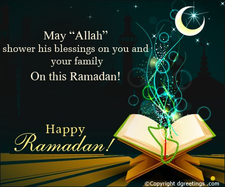 The holy month of Ramadan has arrived . Send this beautiful catd to wish your loved ones Happy Ramadan.