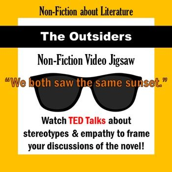 the outsiders lessons