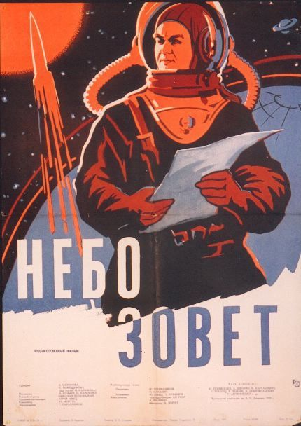 Vintage Soviet Space design  illustration (via brooklynframeworks.com)
