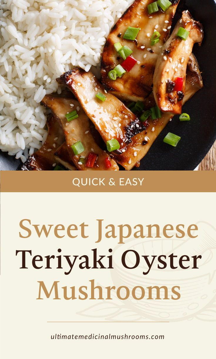 Jul 13, 2020 – Enjoy this easy vegan teriyaki recipe made better with the many health benefits of oyster mushrooms. This…