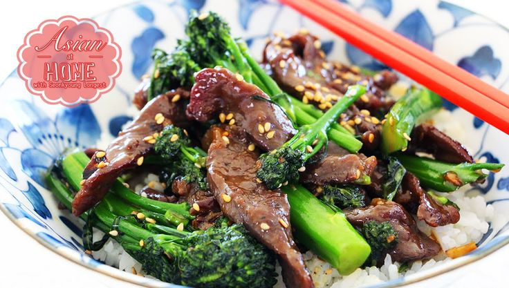 Easy Beef and Broccoli Recipe 비프 앤 브로콜리 - YouTube
