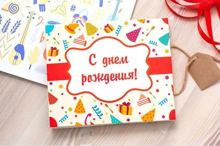 Отличные новости для сладкоежек! ☺️ Специально для вас в нашем магазине есть чудесные шоколадные наборы с оригинальными пожеланиями на любой праздник. Шоколад: молочный ✅Стоимость: 149 грн переходи на сайт www.TOPs.ua  звони 044 360 33 46 #uatops #tops #shop #pznk #present #presents #шоколадный_набор #набор_шоколадок #шоколад #оригинальный_подарок #подарки #подарок#подарок_на_день_рождения#день_рождения