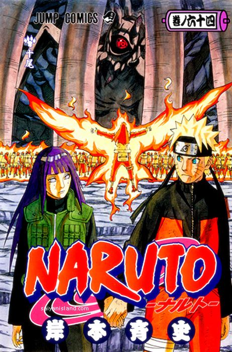 NARUTO Manga Vol.64 Cover -- NaruHina! (HQ) by TheUZUMAKIchan