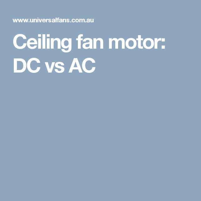 Ceiling fan motor: DC vs AC