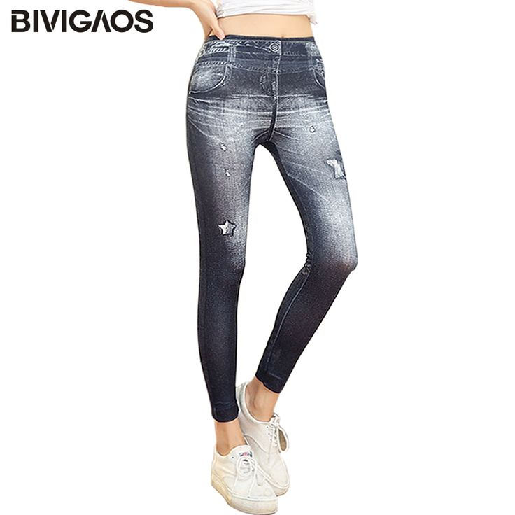 BIVIGAOS Women Leggings Slim Thin Sexy Jeggings Pencil Pants Fake Torn Ripped Printed Stretch Seamless Jeans Leggings Women #Affiliate