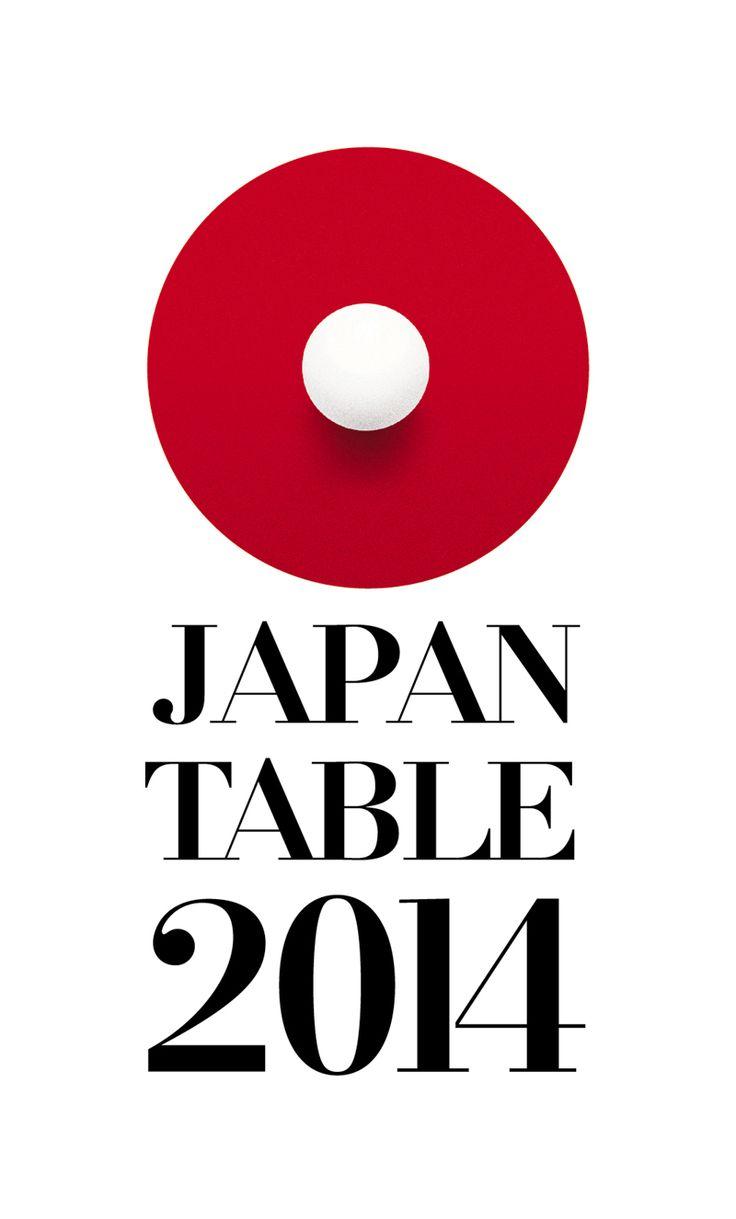 JA全農2014年世界卓球団体選手権東京大会 記者会見   最新情報   卓球の総合メーカーNittaku(ニッタク) 日本卓球