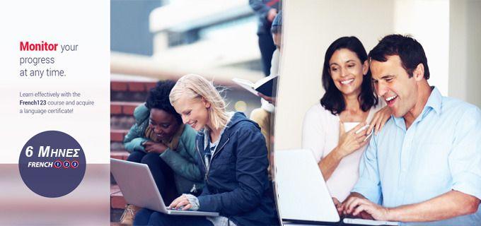 Online Courses Μαθήματα Γαλλικών με 6 Μήνες πρόσβαση στη Funmedia για να μάθετε γαλλικά ή να τα βελτιώσετε με ευχάριστα δυναμικά μαθήματα! Με την Funmedia δεν χρειάζεται να ταξιδέψετε ή να περνάτε ώρες στο σχολείο για να μάθετε Γαλλικά. Τα διαδραστικά online μαθήματα Γαλλικών που προσφέρει μπορούν να εφαρμοστούν άψογα στους ρυθμούς σας. Από την άνεση του σπιτιού σας, μπορείτε να μάθετε την Γαλλική γλώσσα, με δυναμικά βίντεο και κείμενα. Επίσης μπορείτε να απολαύσετε διασκεδαστικά παιχνίδια…