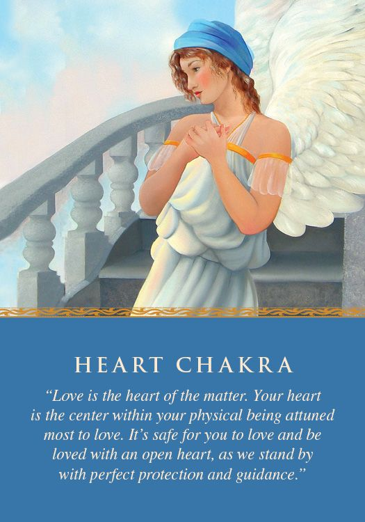 Oracle Card Heart Chakra | Doreen Virtue | official Angel Therapy Web site