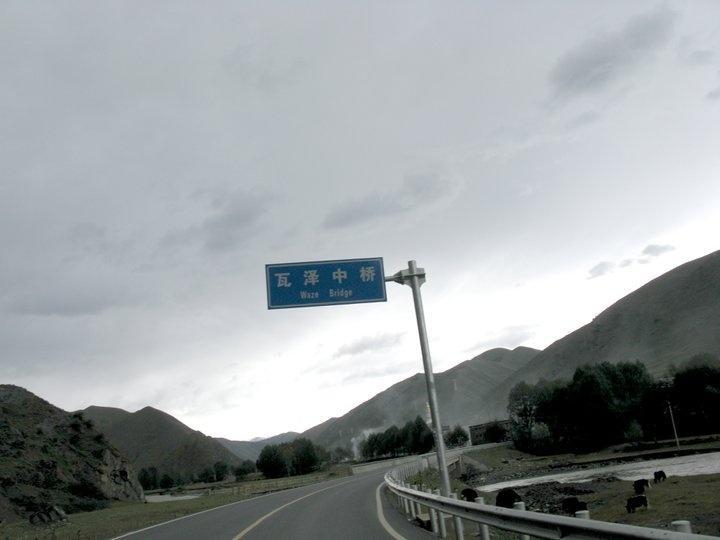 Il ponte by Waze