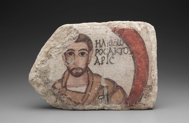 Dura-Europos, Siria. Affresco del III secolo. Yale University Art Gallery, New Haven