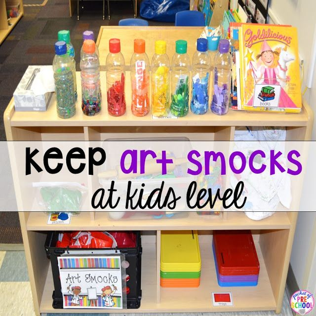 12 life changing classroom art tricks - how to make preschool students more independent in the art center