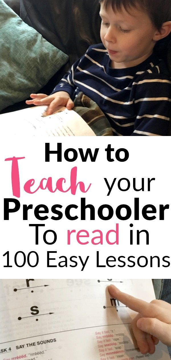 Teach Your Child To Read In 100 Easy Lessons Review How We Teach
