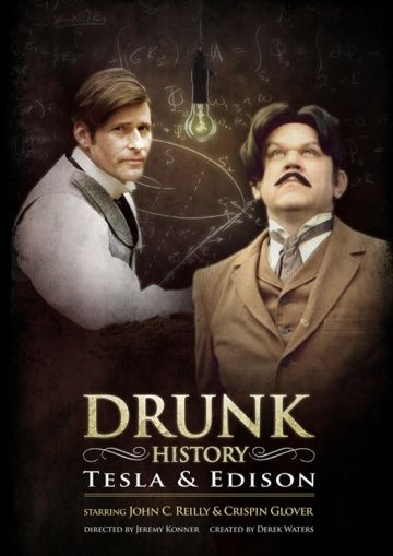 Пьяная история (Drunk History)