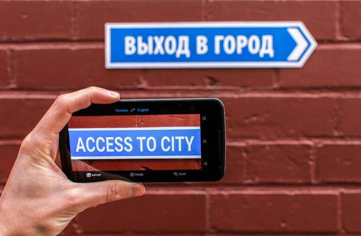 Using Google Translate to translate a street sign using the camera and your phone's screen 9/24/17 Google Translate