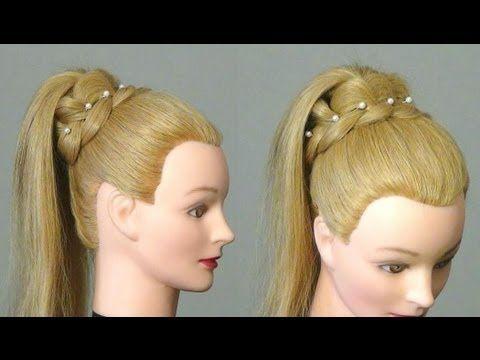 Прическа.: Хвост с ажурной косой. Easy  braided hairstyle for long hair