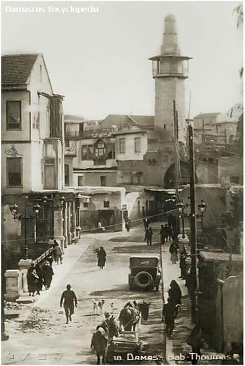 Raoud Al Adli Kullanicinin Photography Old Photos From Around The World Panosundaki Pin