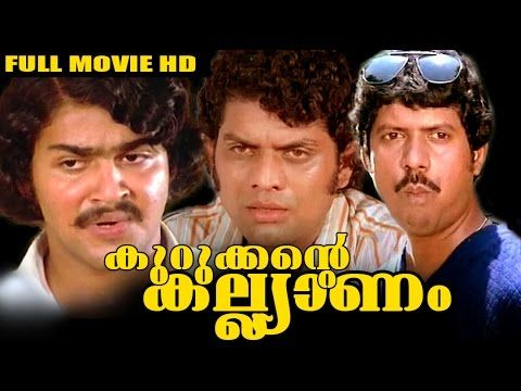 Malayalam Comedy Movie | Kurukkante Kalyanam  Full Movie