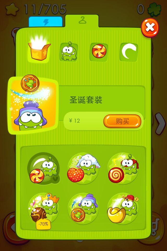 YAO_采集到game ui(438图)_花瓣UI 交互设计