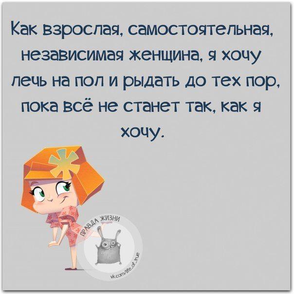 КАРТИНКИ С ПОЗИТИВОМ: «СЛОВА СО СМЫСЛОМ»;))