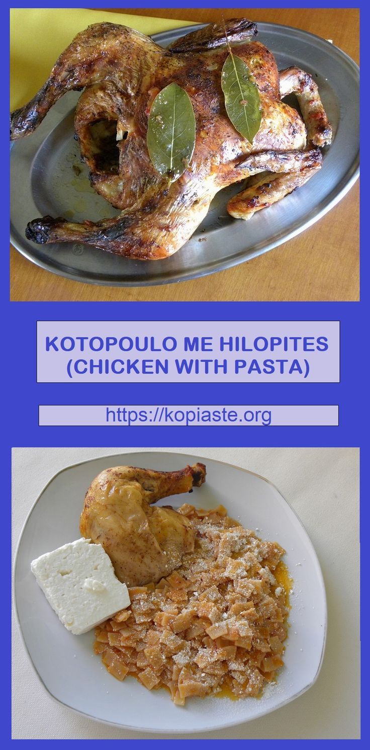 Kotopoulo me hilopites means chicken baked with a traditional Greek egg pasta which can be found in long form, similar to tagliatelle or these are cut into little square pieces, like the ones I have used. #chicken #pasta #hilopites