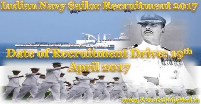Have you ambition to join Indian army, yes so fulfill your dream by applying for the latest job notification that is Indian Navy Sailor Recruitment. It is wonderful career opportunity for applicants who want to enhance their career in Indian Navy and want to do tremendous work their nation as now you have chance to serve your nation.