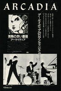Japanse poster van Arcadia