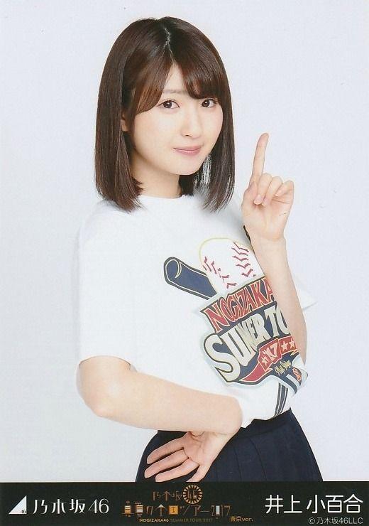 omiansary27:Inoue | 日々是遊楽也