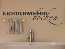Das Wandtattoo Gäste-WC hier bestellen. ✓ Große Auswahl | Top Qualität | schnelle Lieferung | kostenloser Versand (D) bei Wandtattoos.de.