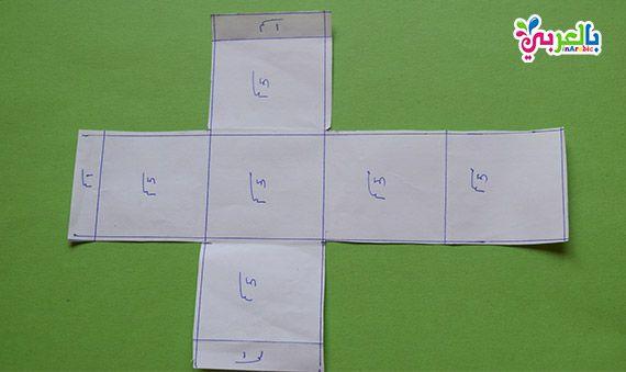 طريقة عمل مجسم الكعبة المشرفة طريقة صنع مجسم للكعبة Diy Kaaba Model For Kids Mens Short Men Bermuda Shorts