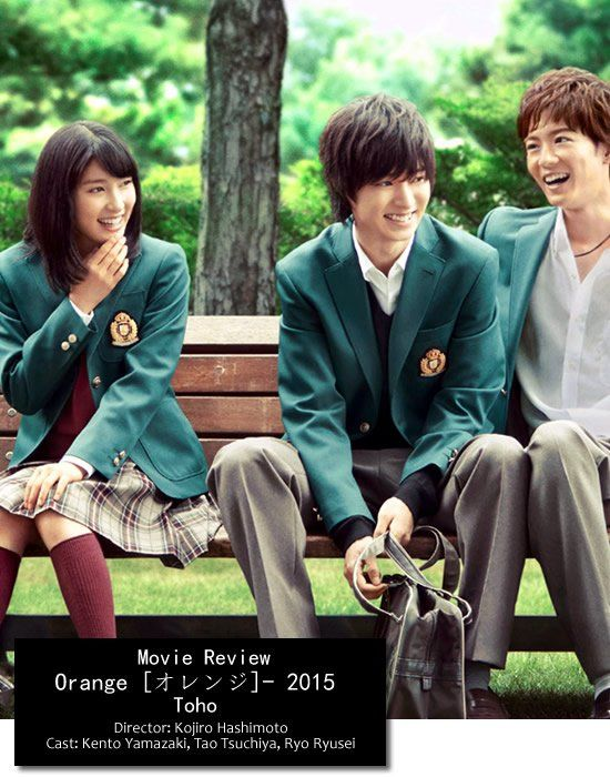 "[Movie ""orange"", ENG. sub] http://kissasian.com/Drama/Orange        Tao Tsuchiya x Kento Yamazaki, Ryo Ryusei, J LA movie ""orange"", 2015"