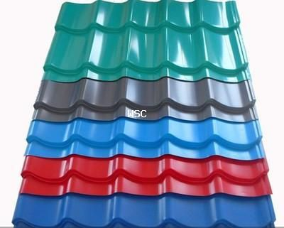 Best Tile Span Roofing Sheet Long Span Roofing Sheets Metal 400 x 300