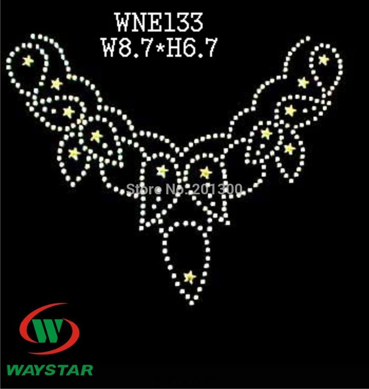Горный хрусталь передачи софтбол горный хрусталь железный о передаче с бесплатной доставкой, ПУНКТ # WNE133