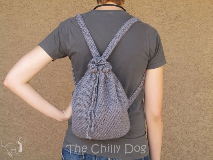 Free Crochet Pattern: Easy to make boho backpack purse | The Chilly Dog to make in some cute colors and geometric or floral pattern:)
