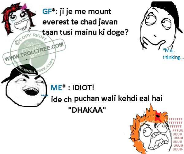 Share your Remark on the ‪#‎trolls‬, Hindi ‪#‎Jokes‬, ‪#‎Punjabi‬ Jokes, Funny ‪#‎pictures‬ & jokes, Spectacular Silly jokes. Get all updates of modern Hindi & Punjabi joke & other ‪#‎Humorous‬ troll only on ‪@ www.trolltree.com ‪#‎Funny‬ ‪#‎Hindi‬ Trolls : The Reward To Do ‪#‎Something‬
