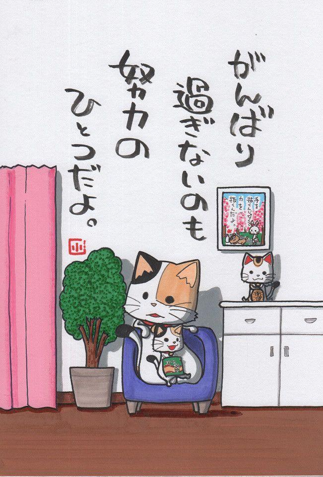 生活リズム ヤポンスキー こばやし画伯オフィシャルブログ「ヤポンスキーこばやし画伯のお絵描き日記」Powered by Ameba