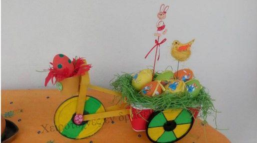 ,,,,: Πασχαλινό ποδήλατο από ανακυκλώσιμα υλικά