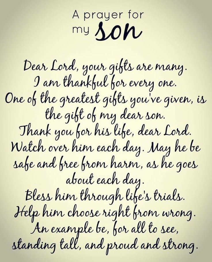 For my 4 precious Grandsons! In Jesus name.