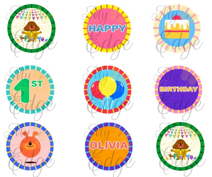 Hey Duggee - Personalised Badge Style Banner - Digital File Only by MyCreatve3dge on Etsy
