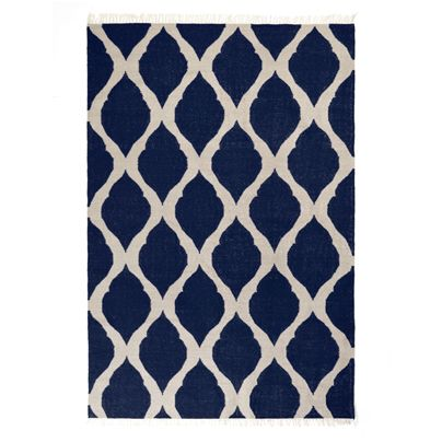 2x3m Tahla Rug Indigo - from Aura home, this is a reasonable alternative to the Joss and Main rug.