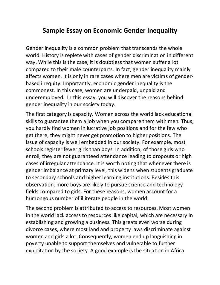 gender equality essay in english