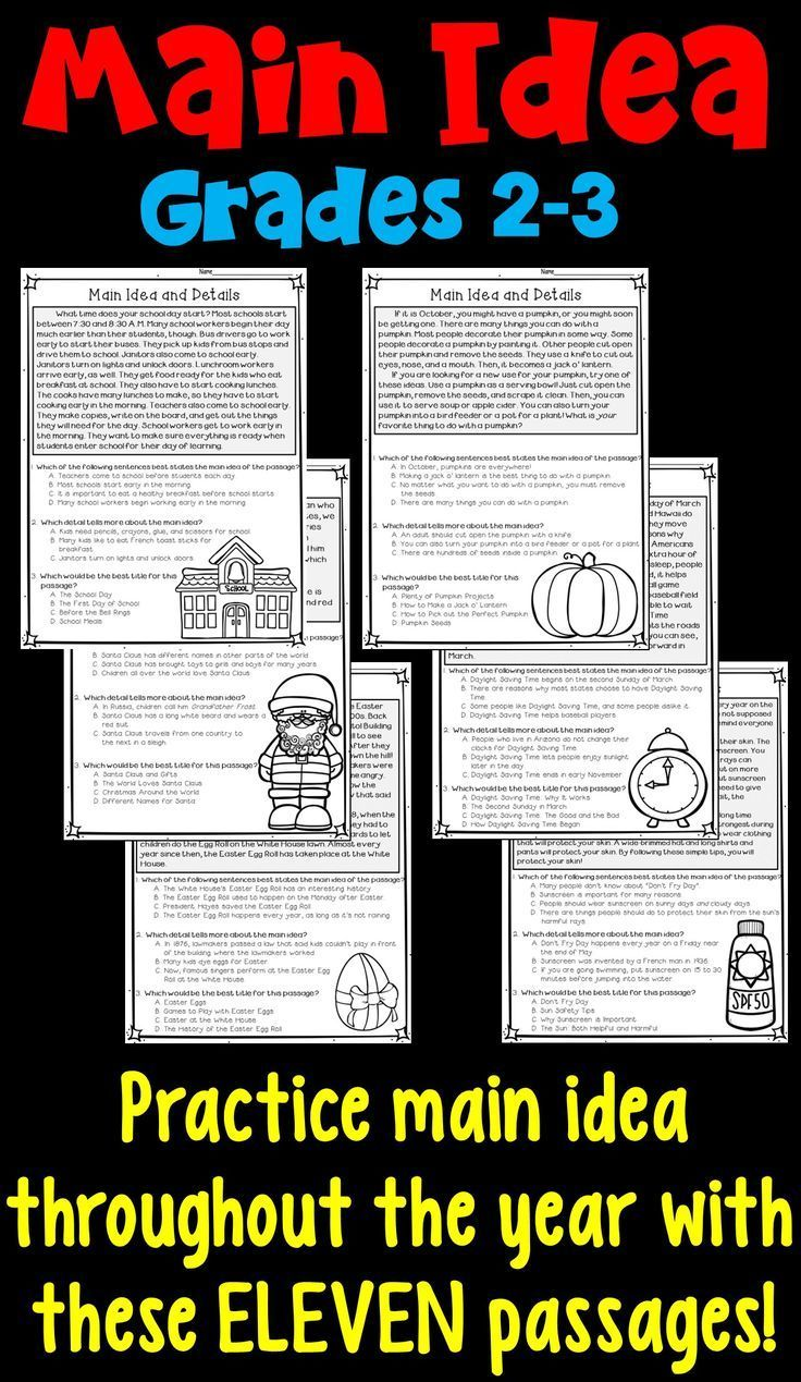 Main Idea And Supporting Details Worksheets For 2nd And 3rd Grade Spiral Main Idea Practice Throu Main Idea Worksheet Main Idea Third Grade Supporting Details [ 1269 x 736 Pixel ]