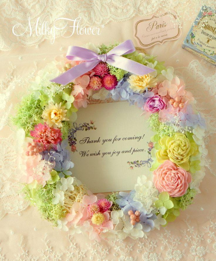 結婚お祝いの贈り物* きみどり×ピンク×ラベンダーのプリザーブドフラワーリース*|ウェディング&フラワーリースのMilkyFlower*