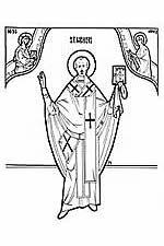 Saint Nicholas coloring pages