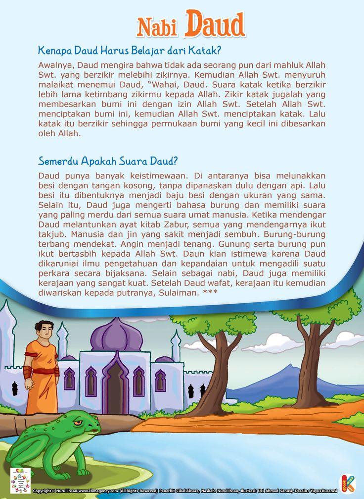 Keistimewaan Nabi Daud as | Ebook Anak