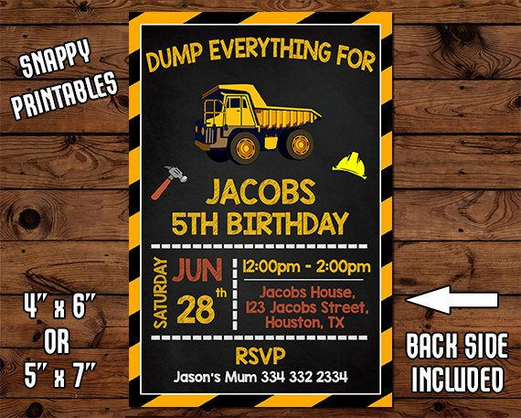 Dump Truck Birthday Invitation Dump Truck Birthday Invite