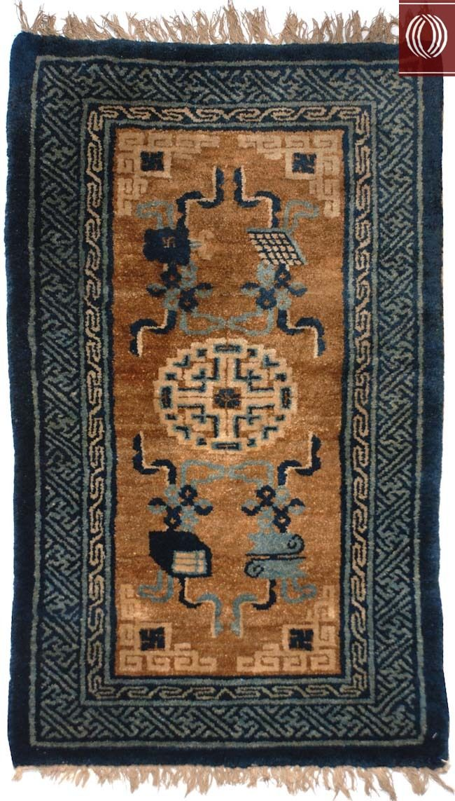 2 X 4 Antique Chinese Hand Knotted Rug 021354