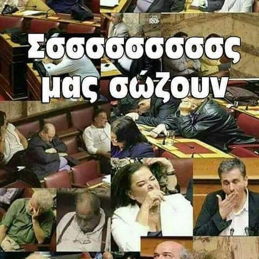 Καληνύχτα σε όλες και όλους.🇬🇷 - georgios aktipis - Google+