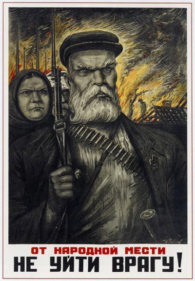 Russian poster, 1941: No escape from the people's revenge!