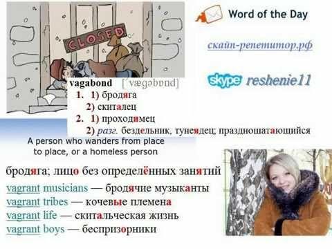 Типичные ошибки изучающих английский язык. Стоимость услуг домашнего репетитора в Москве. Индивидуальный репетитор исправит эту несправедливость и даст возможность Вашему ребенку освоить абсолютно весь объем информации.